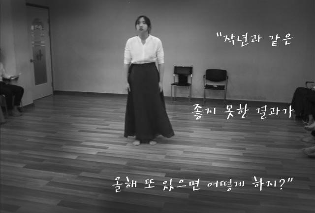 김민지-합격수기11.jpg