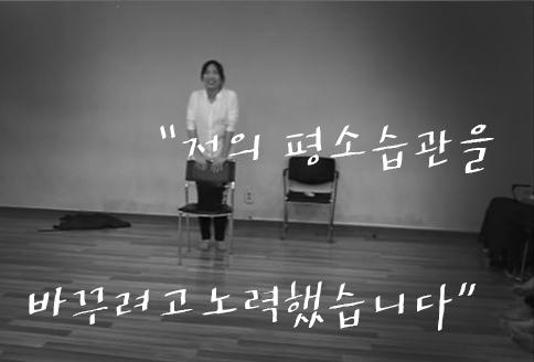 김민지-합격수기22.jpg