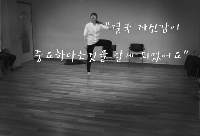 김민지-합격수기33.jpg