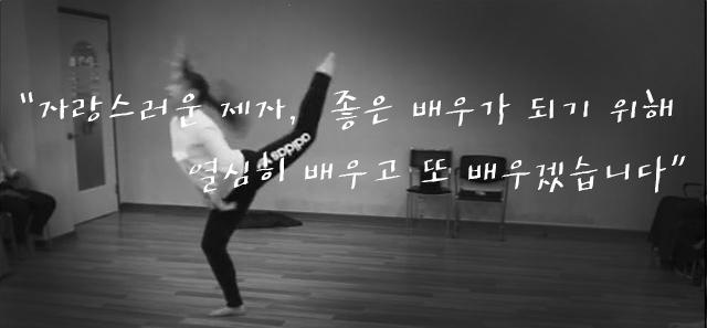 김민지-합격수기44.jpg