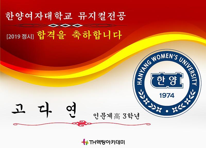 합격_인유빈.jpg