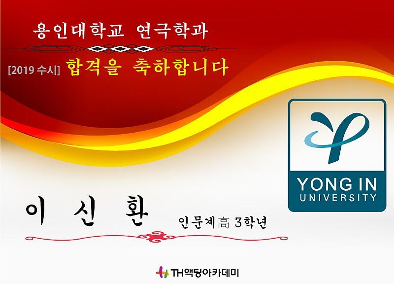 합격_김나영.jpg